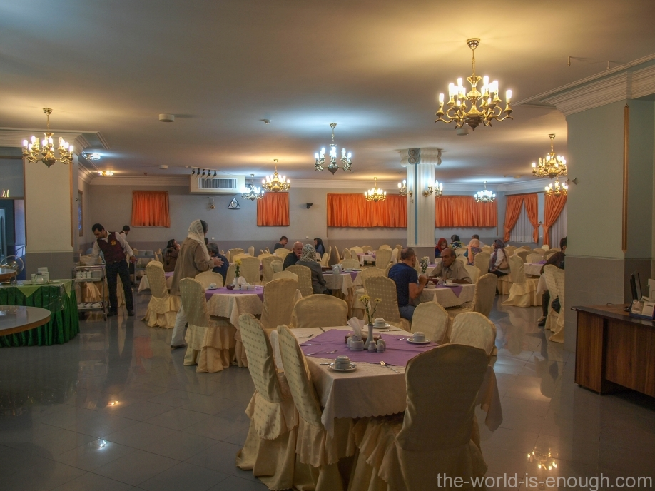 Ресторан отеля Arian Hotel, Shiraz