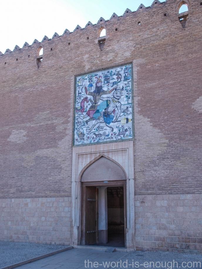 Вход в крепость Керим-Хана, Шираз