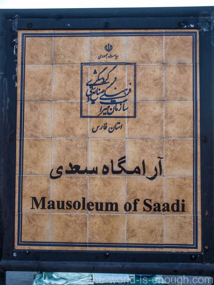 Шираз, Мавзолей Саади