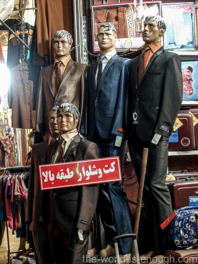 БДСМ Иран