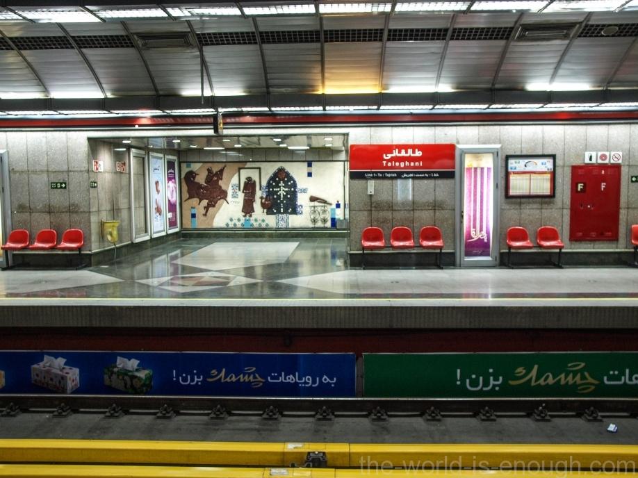 тегеран, метро