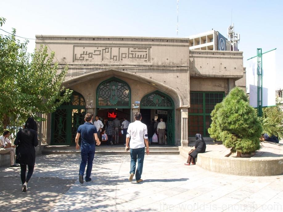 Вход на станцию, тегеран, метро