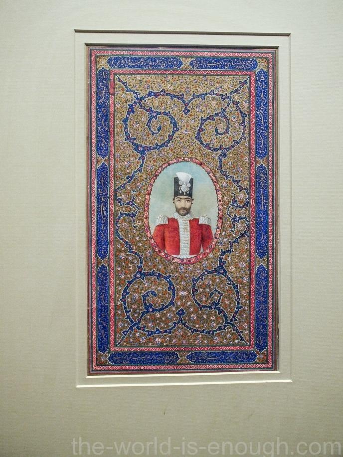 Тегеран, Malek National Library and Museum