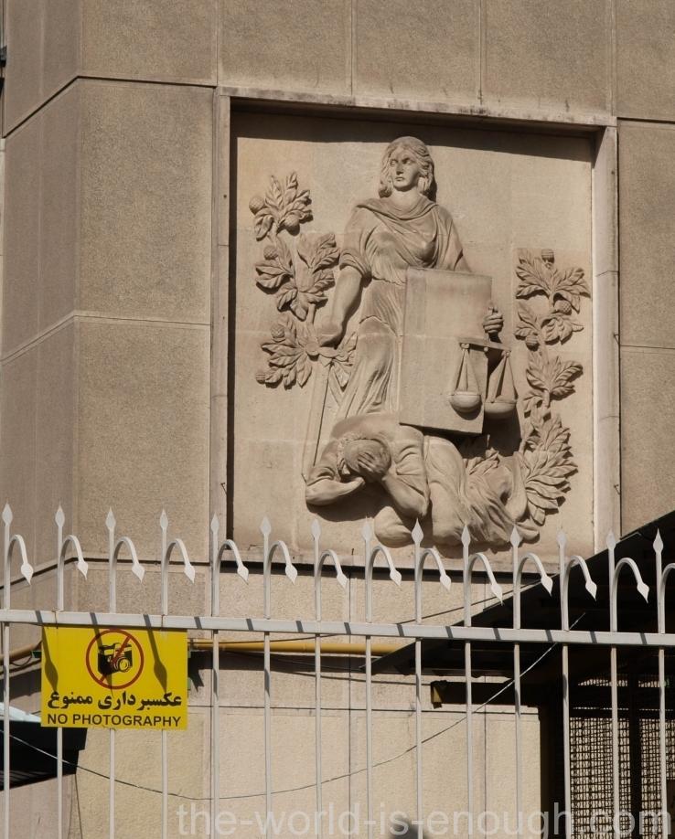 Tehran_Courthouse_of_Tehran