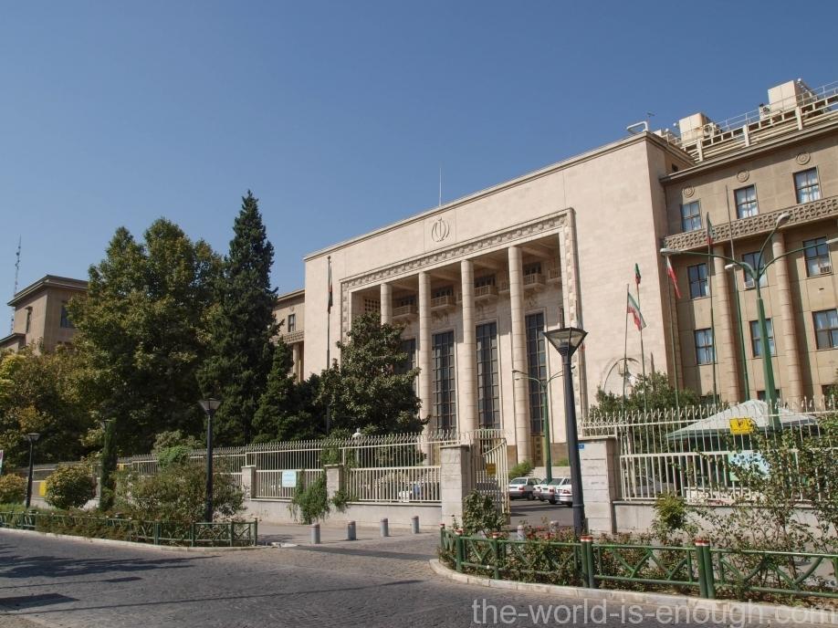 Тегеран, здание Верховного суда Ирана