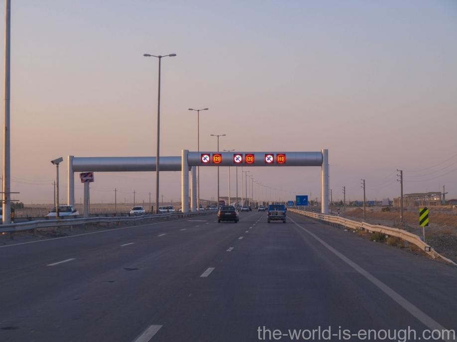Трасса в Тегеран из аэропорта