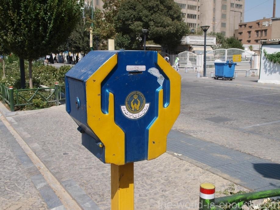 Тегеран Tehran streets
