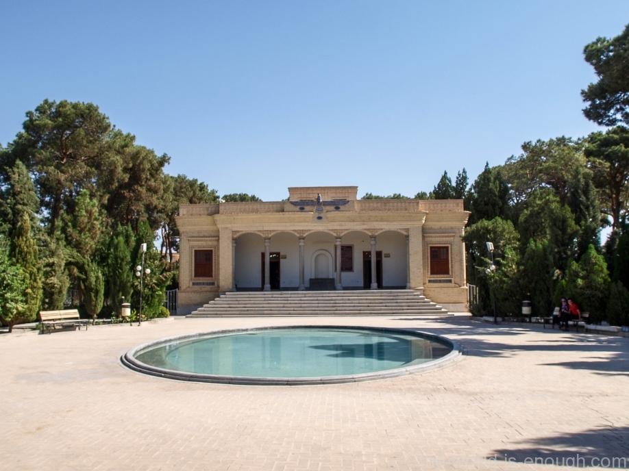 Атэшкадэх – зороастрийский храм огня в Йезде