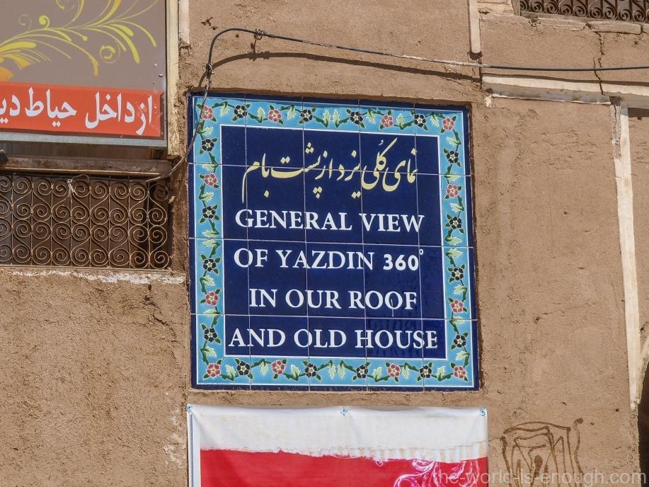 Продавцы знают, чем заманить туриста - круговым обзором с крыши магазина