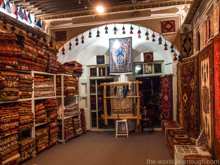 магазин ковров Фазиль