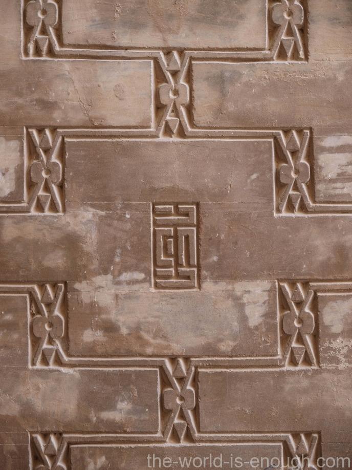 Элемент отделки Пятничной мечети Йезда