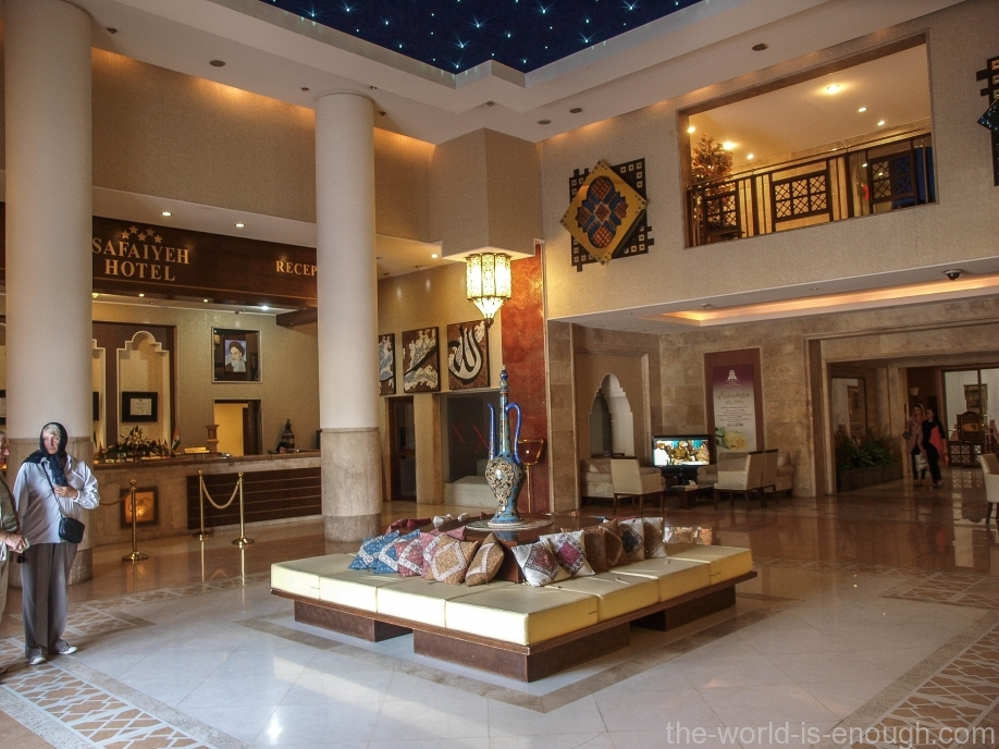 Ресепшн Parsian Safaiyeh Hotel