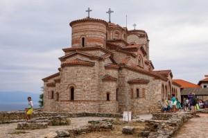 Ohrid Sveti Kliment Ohridski Church