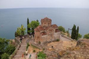 Охрид 2017 - Ohrid 2017