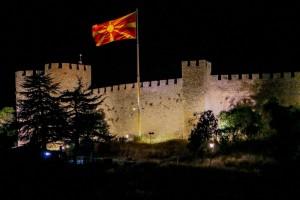 Ohrid Tsar Samuel's Fortress