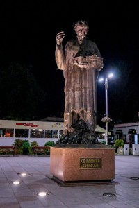 Ohrid Monument to St. Kliment of Ohrid