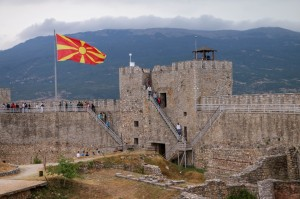 Охрид, Самуилова крепость - Tsar Samuel's Fortress, Ohrid