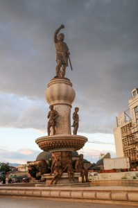Скопье, площадь Восстания Карпоша - Skopje Karposh Uprising Square