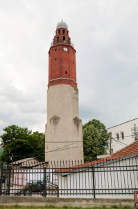 Skopje Old City Clock Tower Saat Kula