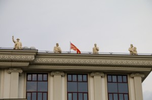 Skopje Ministry of Foreign Affairs