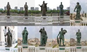 Skopje Bridge of Civilizations