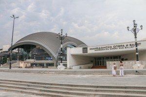 Skopje Philharmonic Orchestra and Opera and Ballet Theater