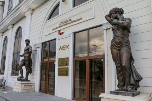 Skopje Agency for Electronic Communications