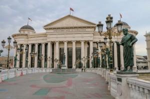 Skopje Bridge of Civilizations and Archeological Museum