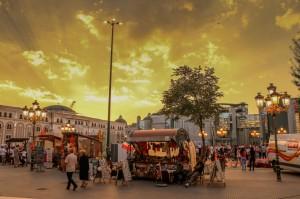 Скопье 2016 - Skopje 2016