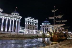 Skopje Hotel Senigallia