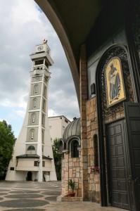 Skopje, Church of St. Clement of Ohrid (9e)