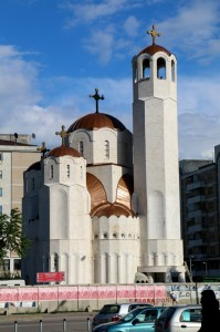 Skopje, Church of Vasily the Great, Gregory of Nazianzus and John Chrysostom