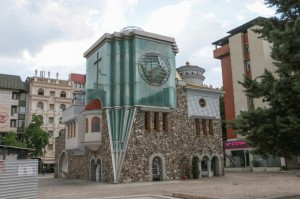 Skopje, Memorial House of Mother Teresa (3)