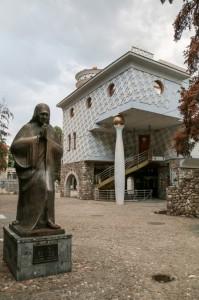 Skopje, Memorial House of Mother Teresa (5)