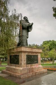 Skopje Park of The Woman Freedom-fighter, Momument to Pjetër Bogdani