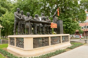 Skopje Park of The Woman Freedom-fighter, Anti-fascist Assembly for the National Liberation of Macedonia Monument