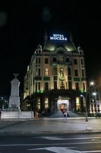 Belgrade Night, Moscow Hotel