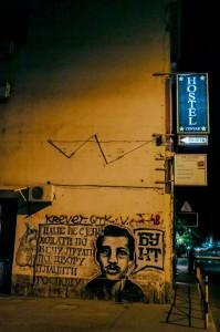 Belgrade Night - Gavrilo Princip