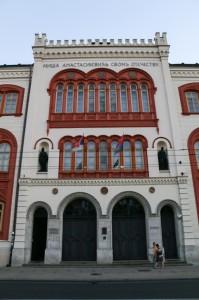 Belgrade Captain Miša's Mansion