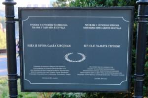 Belgrade Fortress (07)