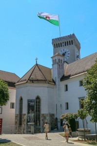 Люблянский замок - Ljubljana Castle