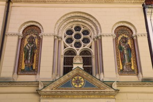 Zagreb Greek Catholic Co-cathedral of Saints Cyril and Methodius