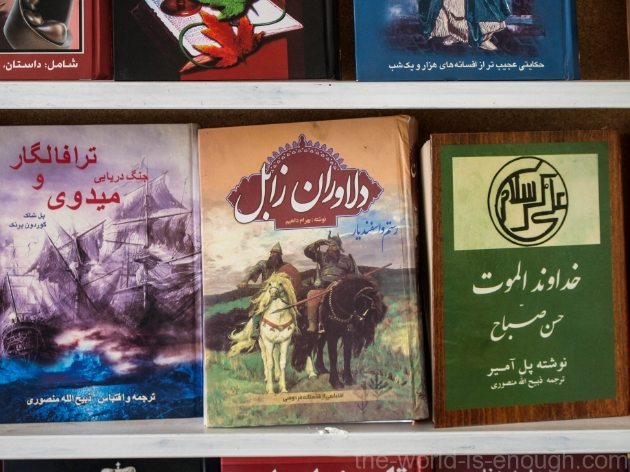 iranian books