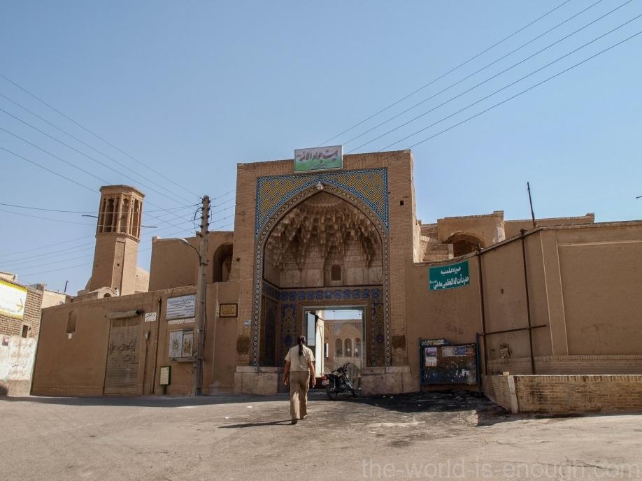 Agha Bozorgh Mosque