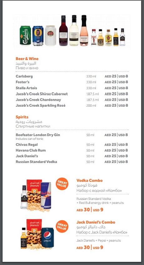 FlyDubai menu