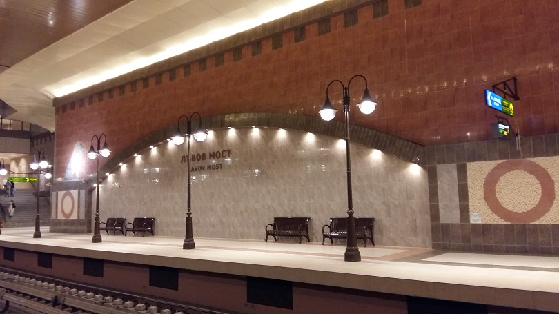 Sofia, Lvov Most metro station