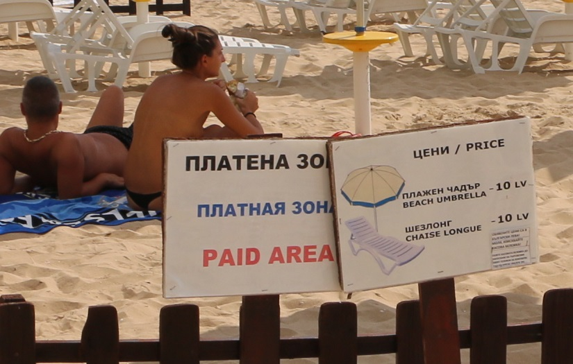 Nessebar beach prices