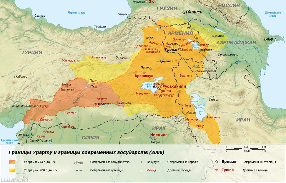 Urartu_SemhurEvgenyGenkin