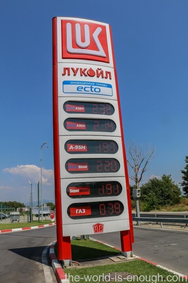 Цены на топливо в Болгарии