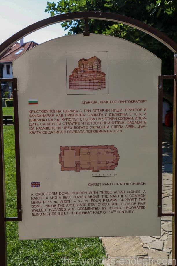 Несебр, базилика Христос Пантократор